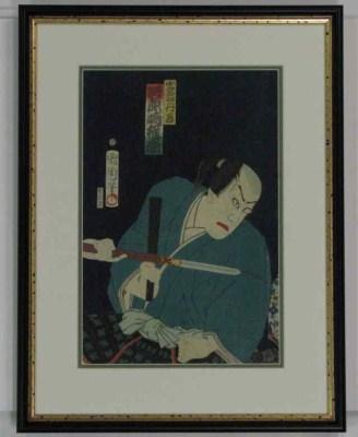 Inlijstwerk Chin kunst 2540